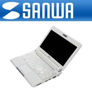 키스킨 7-8.9 넷북 키보드 키패드 실리콘 멀티커버