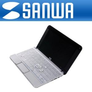 키스킨 8.9-10.2 넷북 키보드 키패드 실리콘 멀티커버