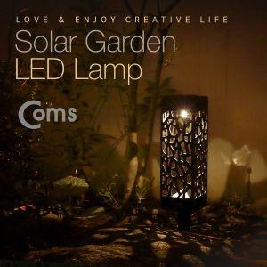 태양광 정원등/가든램프 (LED/전구색)