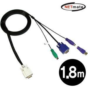 KVM COMBO 케이블 1.8m (RGB)