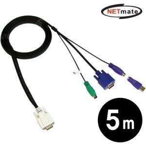 KVM COMBO 케이블 5m (RGB)