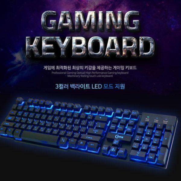 게이밍키보드 LED / USB-3컬러 LED변환/19 KEY 동시입력/12 Hot-Key