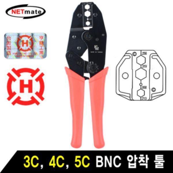 BNC 압착 툴(3C/4C/5C)