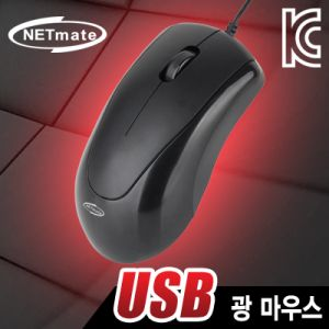 USB 광 마우스