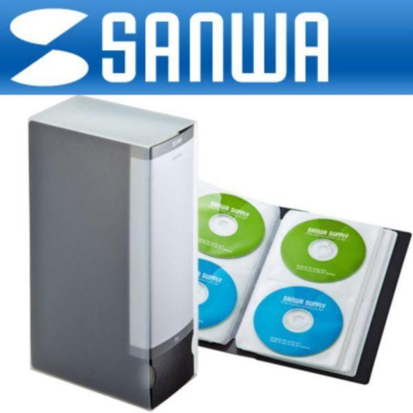 파일형 CD/DVD 케이스(96매/블랙)