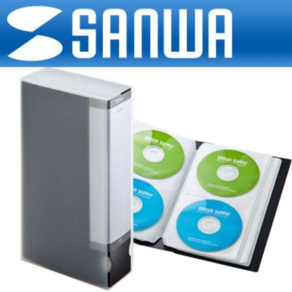 파일형 CD/DVD 케이스(72매/블랙)