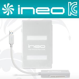 USB3.0 외장 하드모듈(하드미포함)