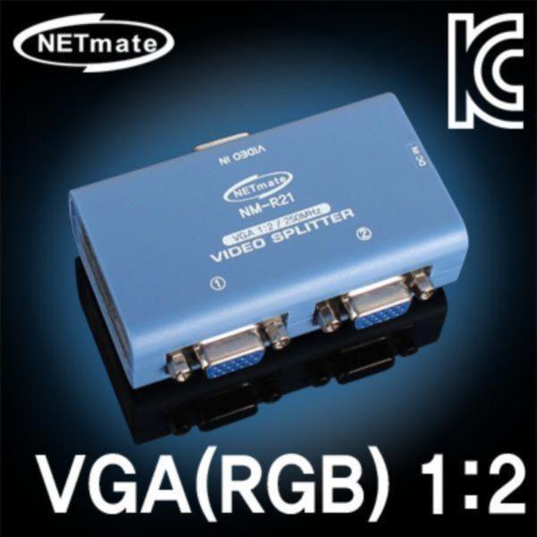VGARGB 1:2 모니터 분배기250MHz