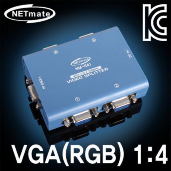 VGARGB 1:4 모니터 분배기250MHz