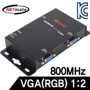 VGARGB 1:2 모니터 분배기800MHz
