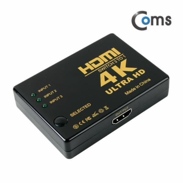 4K HDMI셀렉터 3포트 선택기 스위치