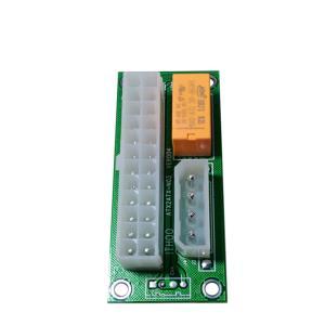 파워동기식 24핀+4핀 컨트롤러