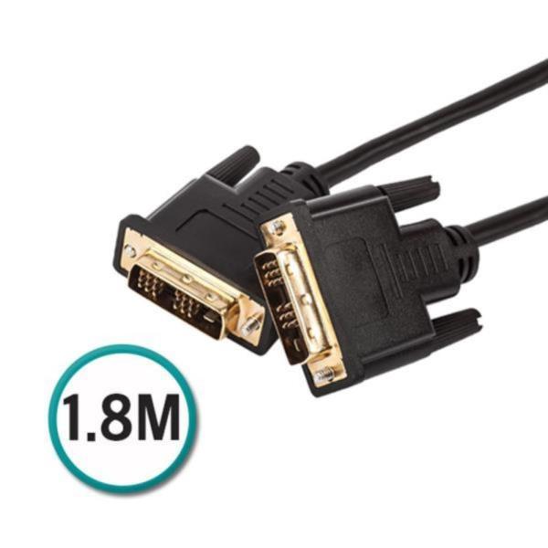 DVID 싱글 케이블 영상 모니터 선 고화질 18M