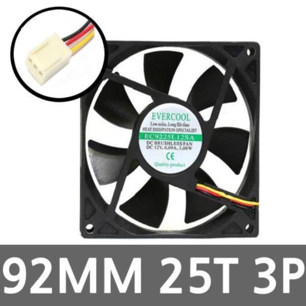 92MM 3P 저소음 컴퓨터 PC 케이스 시스템 쿨러 팬