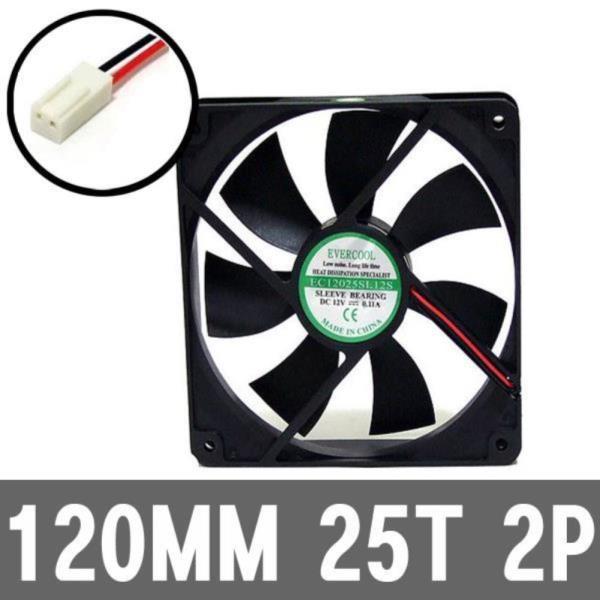 120MM 2P 저소음 컴퓨터 PC 케이스 쿨러 파워교체팬