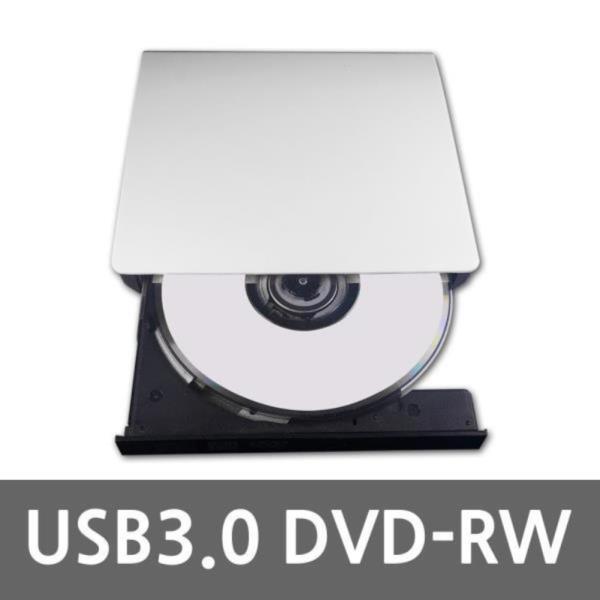 USB 3.0 슬림 외장형 DVD RW ODD 화이트