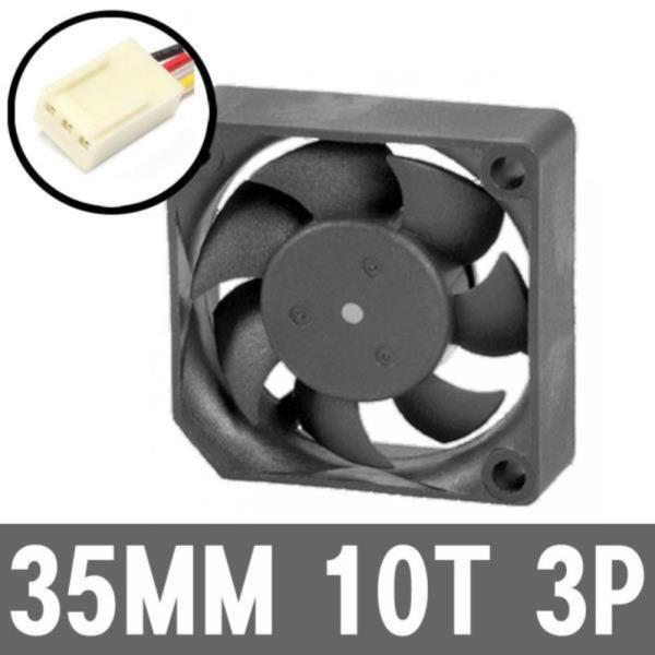35MM 3P 컴퓨터 쿨러 케이스 시스템 저소음 쿨링팬