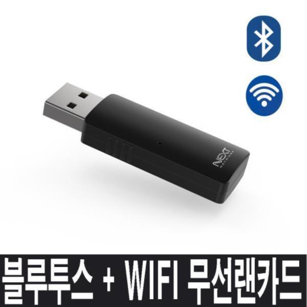 휴대용 WIFI 무선랜카드 블루투스 키보드 마우스 연결