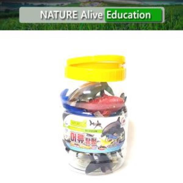 어류탐험(중) 자연은살아있다 학습용완구 교육용완구☆