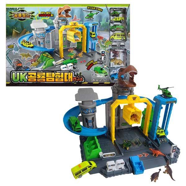 UK공룡탐험대 공룡탐험