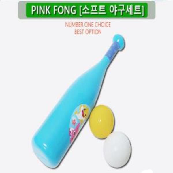 핑크퐁상어가족 야구세트