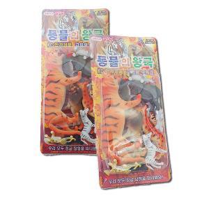 동물의왕국 야생대탐험 장난감 완구 선물 학습교구