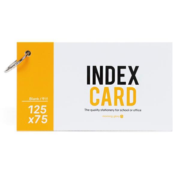 1800 125x75 정보카드 암기장