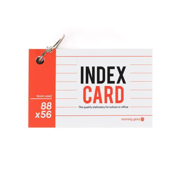 1200 정보카드 88x56 메모장 단어장