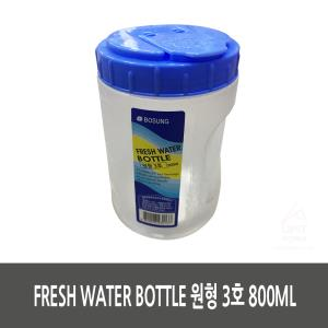 FRESH WATER BOTTLE 원형 3호 800ML 10개 묶음