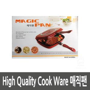 High Quality Cook Ware 매직팬