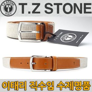 TZ1D111IV캐주얼 모직/면아이보리벨트