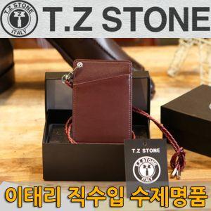 TZ1D227클래식 와인목걸이형 카드지갑(사선형)