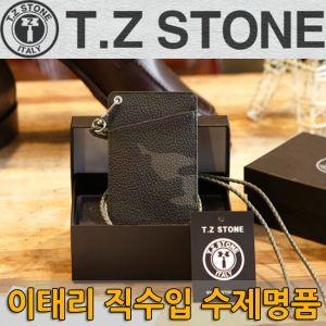 TZ1D221밀리터리 오플목걸이형 카드지갑(사선형)