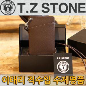 TZ1D217사피아노 다크브라운목걸이형 카드지갑(사선형)