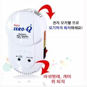 사계절 초음파해충퇴치기 제로큐2 (모기훈증추가)
