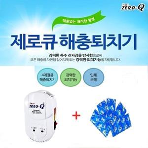 [모기홈매트20개]사계절해충퇴치기 제로큐2 모기훈증