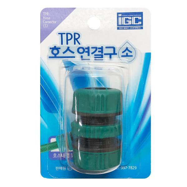 삼정 TPR 호스연결구(소13mm)커넥터 호스 연결