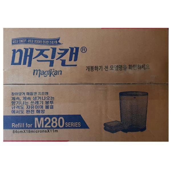 매직캔 쓰레기통 전용 리필봉투 M280 25L 5개입