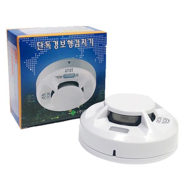 태성 단독 경보형감지기 연기감지 경보기 소방화재