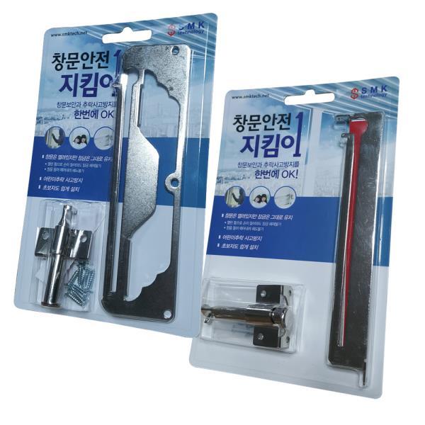 창문안전지킴이-피스고정형/잠금장치/보안/추락방지