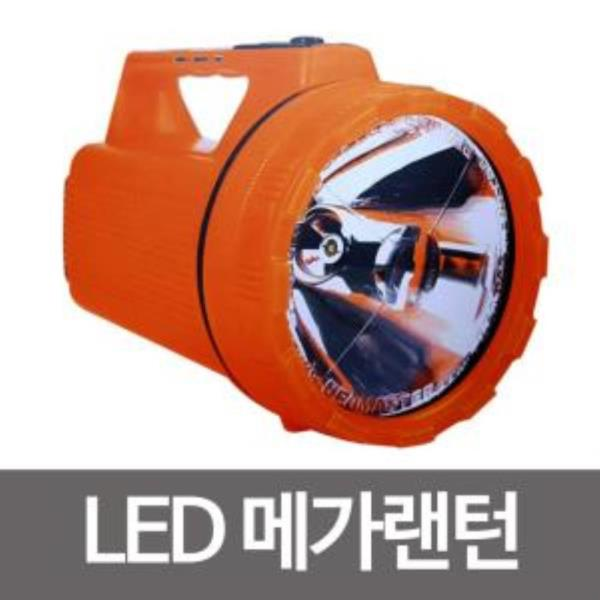 LED랜턴 조흥 LED 메가랜턴 CR L98 생활방수 캠핑 야간 손전등