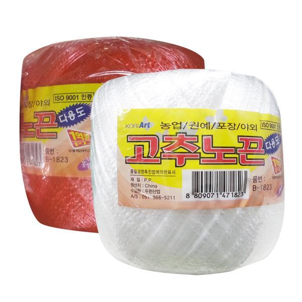 코리아트 고추노끈(B1823)포장끈 고추끈 바인더끈