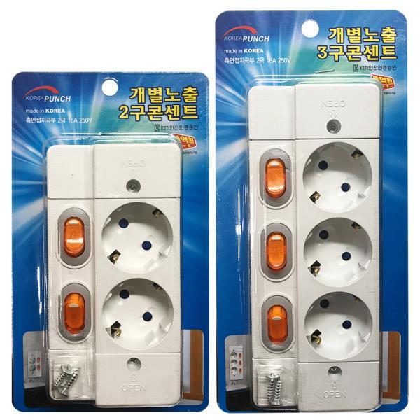 코텍 (개별)노출콘센트 개별스위치 멀티탭 절전형