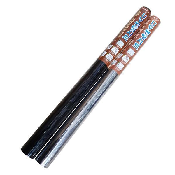 외부시선 자외선 UV햇빛차단 썬팅시트지(50cm x 2M)