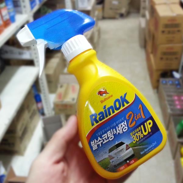 불스원 레인OK 발수코팅&세정 2in1 코팅제 유막 발수☆