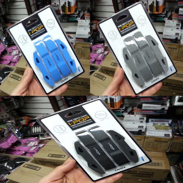 아이팝 더블쿠션 도어가드4P 차량완충쿠션 도어가드
