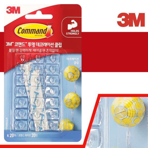 3M 코맨드 투명 데코레이션 클립 훅(20개)17026