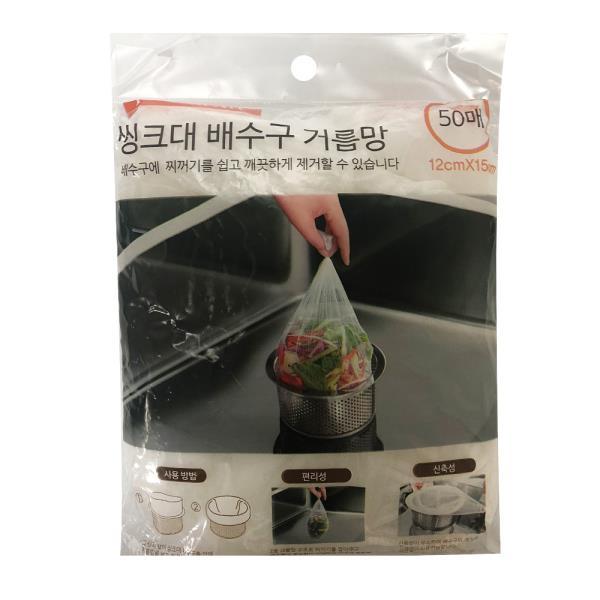 키친아트 씽크대 배수구 거름망50p 그물망 비닐봉투