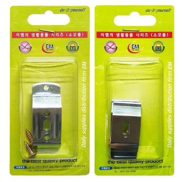 이엠 버티컬/롤스크린 클립부속스냅 블라인드고정장치