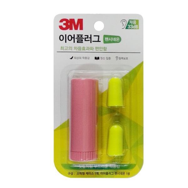 3M 이어플러그 팬시네온(핑크)1쌍+케이스포함(33dB)